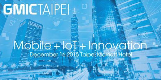 全球移動互聯網大會 (GMIC)-互聯網 + 物聯網 + 創新