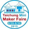 Taichung Maker Faire